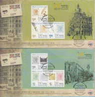 Hong Kong China Stamp On CPA FDC: 2012 150th Anniv Stamp Issuance Prestige Booklet Pane HK123334 - 1997-... Région Administrative Chinoise