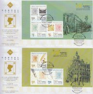 Hong Kong China Stamp On Post Office FDC: 2012 150th Anniv Stamp Issuance Prestige Booklet Pane HK123333 - 1997-... Chinese Admnistrative Region