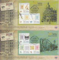 Hong Kong China Stamp On CPA FDC: 2012 150th Anniv Stamp Issuance Booklet Souvenir Sheet HK123331 - 1997-... Région Administrative Chinoise
