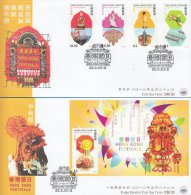 Hong Kong China Stamp On CPA FDC: 2012 Festivals Stamp & Souvenir Sheet HK123330 - 1997-... Chinese Admnistrative Region