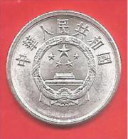 CINA - CHINA - 1987 - COIN MONETA - 5 FEN  - CONDIZIONI SPL - Cina