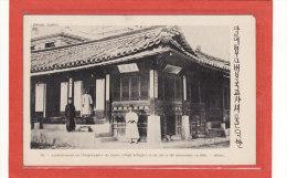 ASIE / COREE DU SUD / SEOUL / Appartement Où L´Impératrice De Corée S´était Réfugiée Et Où Elle A été Assassinée En 1895 - Corea Del Sud