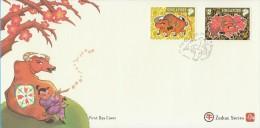 Singapore Chinese New Year Stamp FDC: Zodiac Series 1997 Ox SG122670 - Singapore (1959-...)