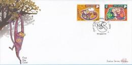 Singapore Chinese New Year Stamp FDC: Zodiac Series 2004 Monkey SG122664 - Singapore (1959-...)