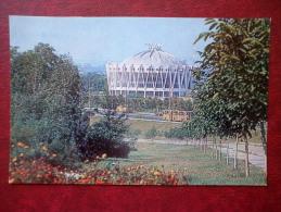 Chisinau - Kishinev - Circus - 1985 - Moldova USSR - Unused - Moldavie