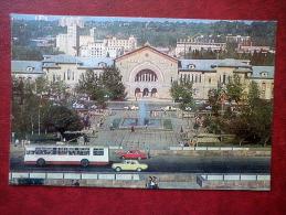 Chisinau - Kishinev - Railway Station - Trolleybus - 1985 - Moldova USSR - Unused - Moldavie