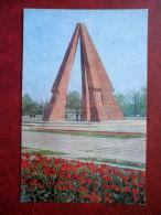 Chisinau - Kishinev - Military Glory Memorial - 1985 - Moldova USSR - Unused - Moldavie