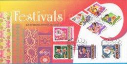 Singapore Stamp FDC: 2000 Festivals SG122825 - Singapore (1959-...)