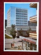 The Building Of The State Bank - Chisinau - Kishinev - 1974 - Moldova USSR - Unused - Moldavie