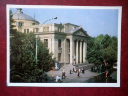 Pushkin Music And Drama Theatre - Chisinau - Kishinev - 1974 - Moldova USSR - Unused - Moldavie