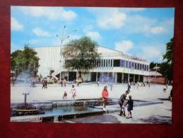 Kotovsky Cinema - Beltsy - Fountains - 1975 - Moldova USSR - Unused - Moldavie