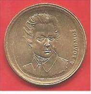 GRECIA - GREECE - 1994 - COIN MONETA - 20 DRACME - CONDIZIONI SPL - Grecia