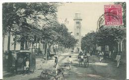 R :  Sri  Lanka - Ceylon :     Chatham  Street  Colombo - Sri Lanka (Ceylon)