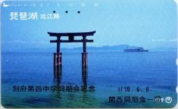 Telefonkarte Japan - Landschaft - Schiff -  331-388 - Japan