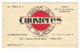 """GRANDS VINS DE PROVENCE """"CAUVIÈRES"""" , Compagnie Algérienne Viticole / Rue Du Port De BERCY ( PARIS 12éme ) + CHARENTON - Paris (12)"""