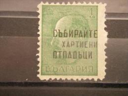 BULGARIA, 1945, MNH 1L, Overprinted Scott 458 - 1909-45 Kingdom