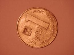 1 Sheqel 1981 - Israel