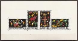 DAHOMEY 1965 - Yvert #H3 - MNH ** - Benin – Dahomey (1960-...)
