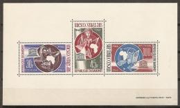 UNESCO - DAHOMEY 1966 - Yvert #H6 - MNH ** - UNESCO