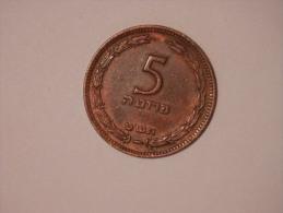 5 Prutah 1949 - Israel