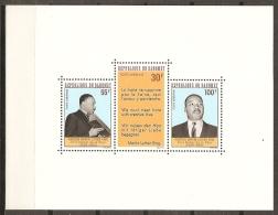 CELEBRIDADES - DAHOMEY 1968 - Yvert #H14 - MNH ** - Martin Luther King