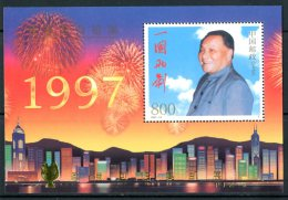 CINA / CHINA 1997** - The Return Of Honk Kong To Her Motherland - Block  MNH Come Da Scansione - 1949 - ... People's Republic
