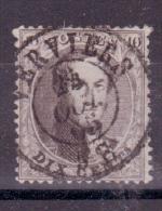 N°14 Càd VERVIERS. Luxe - 1863-1864 Medaillen (13/16)