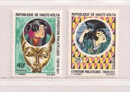HAUTE VOLTA ( D14 - 8083 )  1971  N° YVERT ET TELLIER    N° 248/249   N** - Haute-Volta (1958-1984)