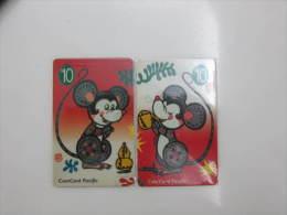 Nauru Magnetic Phonecard,year Of Rat, Set Of 2,mint