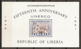 UNESCO - LIBERIA 1961 - Yvert #H20 - MNH ** - UNESCO