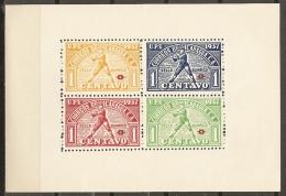 DEPORTES - NICARAGUA 1937 - Yvert #H21 - MNH ** - Baseball