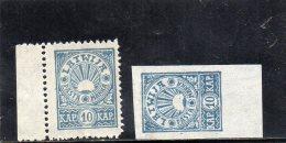 LETTONIE 1919 * - Lettonie