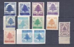 LEBANON ERROR DOUBLE PRINTING ON GUM SIDE 12 STAMPS    ALL MNH EXC COND - Lebanon