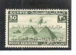 Egipto - Egypt. Nº Yvert  Aéreo-28A  (MH/*) - Luftpost