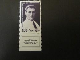 ISRAEL 1970 JOSEPH TRUMPELDOR MINT TAB  STAMP - Unused Stamps (with Tabs)