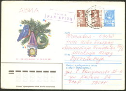 USSR RUSSIA ILLUSTRATED AIR MAIL COVER HAPPY NEW YEAR - Covers & Documents