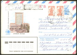 ARMENIA EREVAN USSR RUSSIA ILLUSTRATED AIR MAIL COVER - Armenia