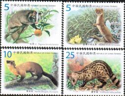 2012 Protected Mammal Species Civet Weasel Leopard Cat Taiwan Stamp MNH - 1945-... République De Chine