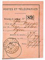 BASSES PYRENEES RECEPISSE 1880 PAU T84 DECLARATION DE VERSEMENT - 1877-1920: Semi-moderne Periode