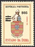 Portuguese India, 5 C. On 2 R. 1959, Sc # 570, Mi # 535, MH - Portuguese India