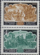 1966 Azerbaijan Opera Horse Transport Army Russia Stamp MNH - Russia & USSR