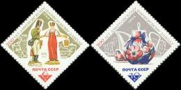 1966 Dmitrov Ceramic Postman Tea Set Costume Russia Stamp MNH - Russia & USSR