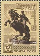 1968 2750th Yerevan David Monument Horse Russia Stamp MNH - Russia & USSR