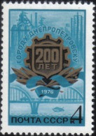 1976 Dnepropetrovsk Bridge Ship Train Car Russia Stamp MNH - Russia & USSR