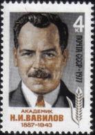 1977 90th N.I.Vavilov Soviet Academician Russia Stamp MNH - Russia & USSR