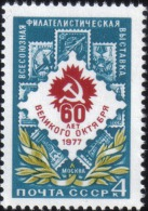 1977 All-Union Stamp Exhibition Airplane Russia Stamp MNH - Russia & USSR