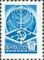 1978 Ostankinskaya TV Tower Communication Russia Stamp MNH - Russia & USSR