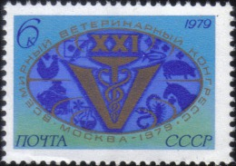 1979 21st World Veterinary Congress Medical Russia Stamp MNH - Russia & USSR