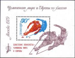 1979 Overprint Ice Hockey Championship Sport Russia Stamp MNH - Russia & USSR
