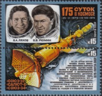 1979 Space Research Cosmonaut Satellite Rocket Russia Stamp MNH - Russia & USSR